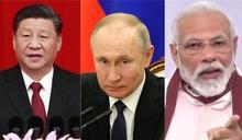 中共被陰?俄羅斯竟賣印度高科技武器