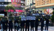 關注12名被送中港人 台灣今響應全球聲援行動撐港遊行