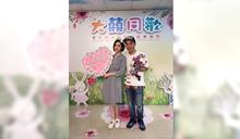 小甜甜前男友結婚了!李亮瑾曬超音波照:已懷孕3個月