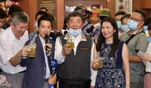 北市長熱門人選同台視察引關注 陳時中脫口「我住台北很久」