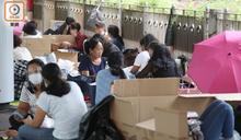 入境處加快跟進外傭轉換僱主申請 處理量急增125%