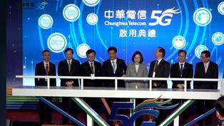 中華電信5G搶頭香  1,399元5G上網吃到飽