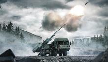 貝宜力推「弓箭手」自走砲 爭取美軍車載榴砲訂單