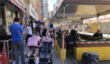 華埠周末封街正反派調查 有店家礙於人情都簽名