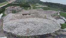 因應焚化爐興建期 竹縣府投入2,000萬改善新豐掩埋場
