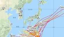 準颱風昌鴻走向難料 未來2條路徑曝