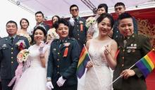 台灣三軍聯合婚禮首次有同性伴侶參加