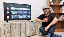 最適合租屋族的電視!realme 智慧連網顯示器 32 型實測 音效表現超乎期待