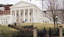 首個南方州 維吉尼亞參議會通過廢死法案