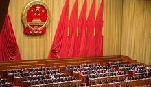 中共五中全會:五年規劃的變與不變 關於中國式發展計劃五個你需要知道的關鍵問題