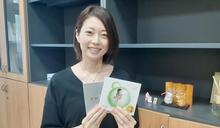 老師入圍金曲獎 中山大學日籍助理教授選修秒殺