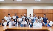 二0二0韓國WiC世界創新發明大賽 大葉大學研發團隊勇奪五金四
