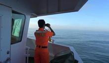 4名國家海洋研究中心人員下潛失聯5小時!被陸漁船救起