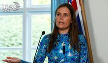 「天啊是地震」 冰島女總理視訊到一半秒變臉