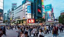 日本擬開放台灣「超短期居留」 入境72小時免14天居檢