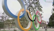 東京奧運恐取消? 《紐時》:奧會無法確保能舉辦