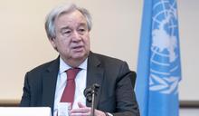巴黎協定5週年紀念日 UN將舉行氣候峰會