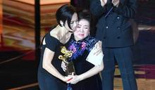 金馬57 81歲陳淑芳包辦女配影后(1) (圖)