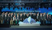 微軟投資台灣 學者:中國會不會武力犯台答案已很清楚