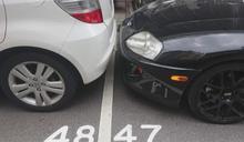 夾縫中求生存! 路邊車格超小 停車比考駕照難