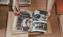 進入舊書黃金屋 探訪百年文化思潮