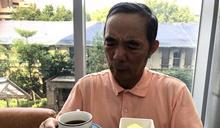 別亂吃!癌友也瘋「防彈咖啡」 高脂、低醣下肚恐惹這種大麻煩