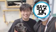 澎湖野生捕獲彭于晏 一動作令網友疑惑「這王陽明吧」