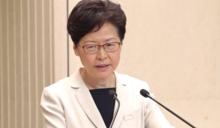 美國公布制裁11名中港高官指引 國務院:港版國安法是中共「打壓」香港民主的工具