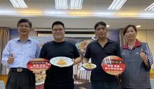 東區炒飯王出爐 鹹酥雞炒飯受青睞