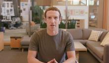 Facebook不願成政治工具 祖克柏為民主提9大保證