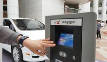 台南智慧停車服務再進化 民眾滿意度極高