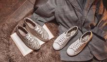 秋冬穿膩小白鞋 動物紋、格紋休閒鞋更好搭配
