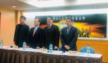民調2》5成3台灣民眾挺川普連任 藍營支持者追隨林為洲支持拜登