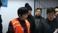 廢死最大之敵!「想聽實話嗎」槍決紀錄片女死囚:中國是人治國家