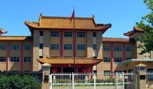 澳警攔截查看領事館官員通信 汪文斌 : 中國堅決抗議