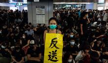【Yahoo論壇/葉耀元】中國會對香港出兵嗎?
