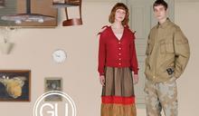 這系列還不買爆!「GU X UNDERCOVER聯名系列」從服裝、配件,鞋款到「口罩」超齊全推薦,4月9日台日同步開賣!