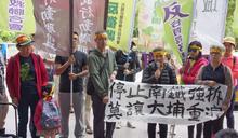 南鐵東移反迫遷 警民僵持8小時屋主凌晨簽緩拆同意書