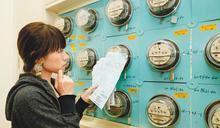 電價5連凍 明年4月漲聲響起
