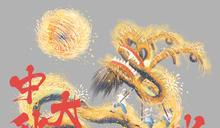 本地插畫師用畫筆 延續舞火龍傳統