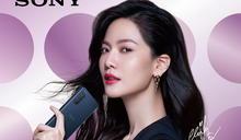 「完美人像機」定位 Sony 5G旗艦機Xperia 5 II下周在台上市