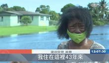 熱帶風暴伊塔撲佛州礁島 沿岸大雨淹水
