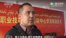 【Yahoo論壇/呂秋遠】想想西藏、香港 更別談新疆了