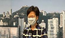 林鄭月娥怒責阻礙新冠病毒全民普測「是何居心」