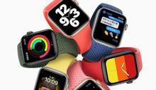 獨居跌倒害命!Apple Watch「跌倒偵測」保命SOP曝光