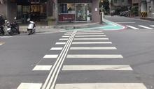 新北首創導盲行穿線 視障者過馬路更安全