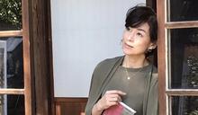日本女星鈴木保奈美閃電離婚 斬斷23年控制狂老公