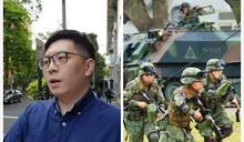 王浩宇看過來!若開戰替代役要幹嘛?役政署回應了