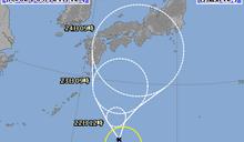 日本氣象廳發布第12號颱風「白海豚」生成 對台灣不會有影響