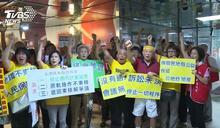 南鐵東移抗爭逾8年 6月啟動四波行動強拆